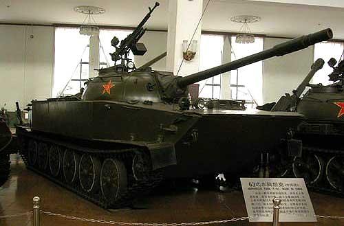 танк «Тип 63»